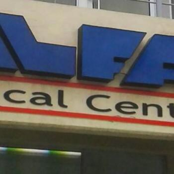 Alfa Medical Center
